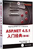 img - for ASP.NET 4.5.1 portal classic (8th Edition) (. NET development classics)(Chinese Edition) book / textbook / text book