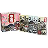 TABINO YADO Hot Springs Clear Bath Salts Assortment Pack From Kracie, 15 25g Packets, 375g Total