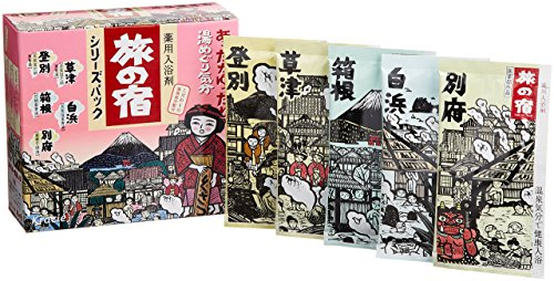 TABINO YADO Hot Springs Clear Bath Salts Assortment Pack From Kracie, 15 25g Packets, 375g Total Japanese Spa
