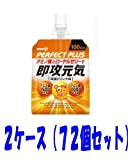 Meiji Perfect plus immediate healthy jelly amino acid and royal jelly 180g pouch 72 pieces (2 cases)