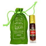 10ml Amber Fragrance Oil 100% Pure and Natural Perfume Oil With Pouch