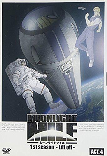 Moonlight Mile 1st Season-Lift [Import allemand]