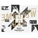 """スキマスイッチ 10th Anniversary """"Symphonic Sound of SukimaSwitch"""" THE MOVIE(初回生産限定盤) [DVD]"""