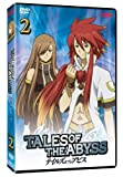 Tales of the Abyss Part 2