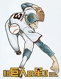 Animation - New Star Of Giants Ii (Shin Kyojin No Hoshi Ii) Special Blu-Ray Box (4BDS+DVD) [Japan BD] KIXA-90326