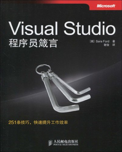 Price comparison product image Visual Studio programmers Monitor(Chinese Edition)