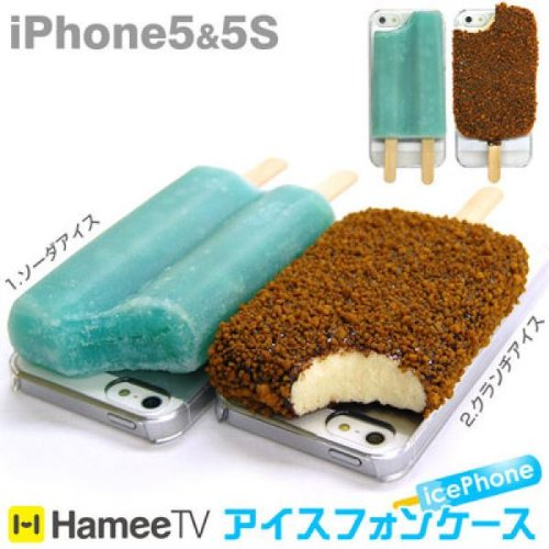 iMeshi Delicious Ice Cream Stick iPhone 5s/5 Case (Crunchy Flavor) ()