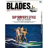 BLADES 2017年Vol.11 小さい表紙画像