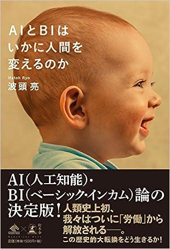 https://images-na.ssl-images-amazon.com/images/I/51RtS5SrbkL._SX338_BO1,204,203,200_.jpg