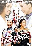 [DVD]カムバック!スネさん DVD-BOX