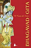 Bhagavad Gita, Anonymous, 847808682X