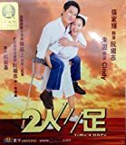 Time 4 Hope (2002) By UNIVERSE Version VCD~BRAND NEW~ Factory Sealed~In Cantonese & Mandarin w/ Chinese & English Subtitles ~Imported from Hong Kong~ by Athena Chu, Stephanie Che Nick Cheung