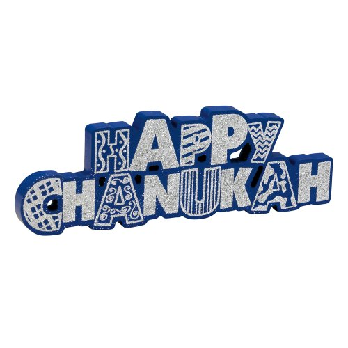 Hanukkah Glitter (Rite Lite Happy Chanukah Wood Table)