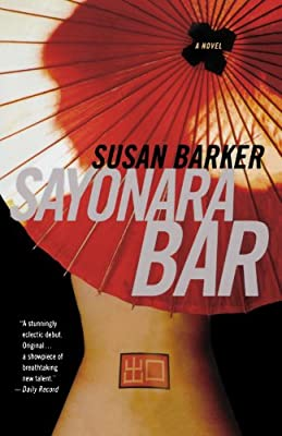 Sayonara Bar