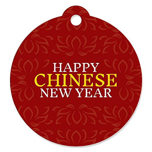 Chinese New Year - Year of the Dog Party Favor Gift Tags (Set of 20)