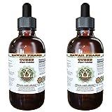 Cubeb Alcohol-Free Liquid Extract, Cubeb (Piper Cubeba) Dried Fruit Glycerite 2x4 oz