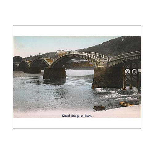 - 10x8 Print of Kintai Bridge, Japan (14405327)