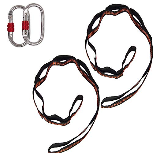 Aum Active - Set of 2 Carabiners & 2 Daisy Chain Extension Straps for Aerial Yoga Hammock Swing - Professional Quality ()