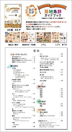 築地魚群 ボイルホタテ(小サイズ)1kg 冷凍便