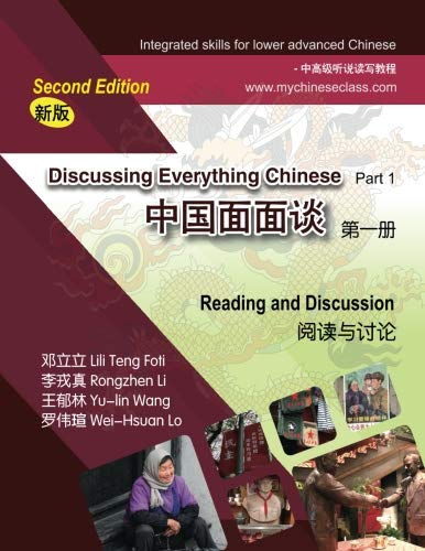 Discussing Everything Chinese Part 1, Reading and Discussion