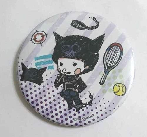 Amazon Com Danganronpa V3 Can Badge Graff Art Ryoma Hoshi Academy Gifted Prisoner F S Toys Games High quality ryoma hoshi inspired art prints by independent artists and designers from around the world. amazon com danganronpa v3 can badge