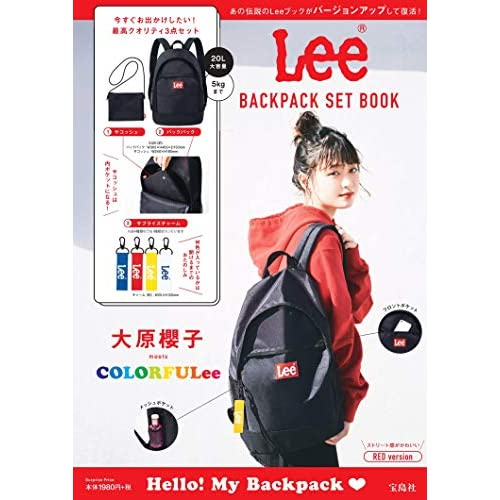 Lee BACKPACK SET BOOK RED version 画像