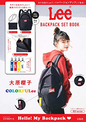 Lee BACKPACK SET BOOK RED version 画像 A