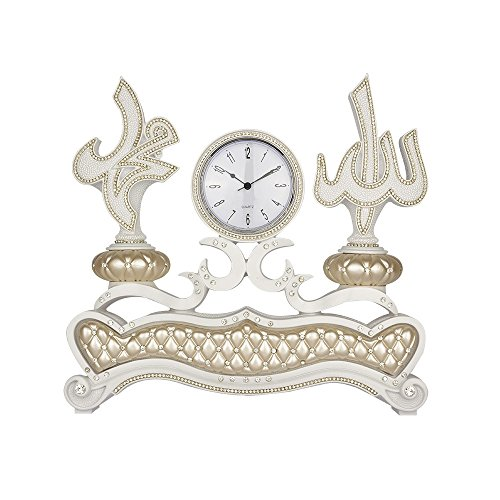 Allah and Muhammad name Table Clock Islamic Gift Table Decor Medium size 12 in x 12 in -Pearl Tone by Interway Trading