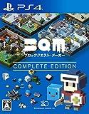 BQM ブロッククエスト・メーカー COMPLETE EDITION 【Amazon限定特典】特製ステッカー付き - PS4