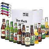 世界12カ国のビール 飲み比べ 12本セット (正規輸入商品)【Amazon購入限定でアルミ製オリジナル栓抜きプレゼント】 専用ギフトボックスでお届け