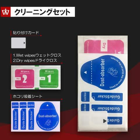 ec91866f87 保護フィルム スマホフィルム PET】【3枚セット】 Xperia X Compact SO ...