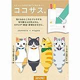 Hamee Of Kitties - Best Reviews Guide