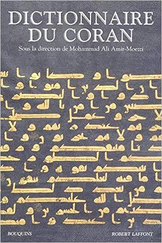 Book's Cover of Dictionnaire du Coran (Français) Broché – 11 octobre 2007