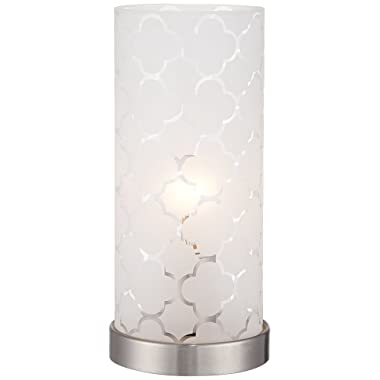 Babette 11  HIgh White Glass Cylinder Accent Lamp