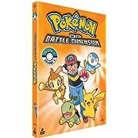 Pokémon - DP - Battle Dimension (Saison 11) - Volume 1