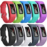 SKYLET Garmin Vivofit Bands, Colorful Silicone Replacement Band for Garmin Vivofit 1 Wristband with Metal Buckle (No Tracker)[10PC]