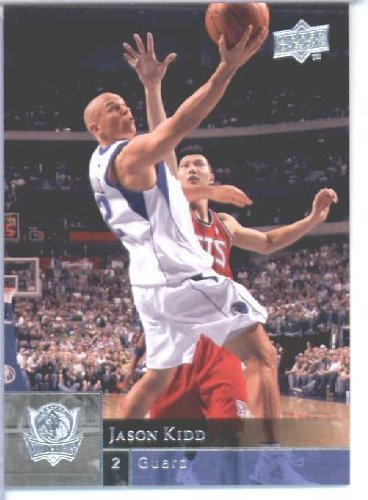 2009 /10 Upper Deck Basketball Card # 37 Jason Kidd Mavericks Mint Condition - Shipped in Protective ScrewDown Display Case!
