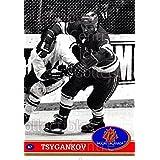 Gennady Tsygankov Hockey Card 1991 Future Trends Canada 1972 #67 Gennady Tsygankov