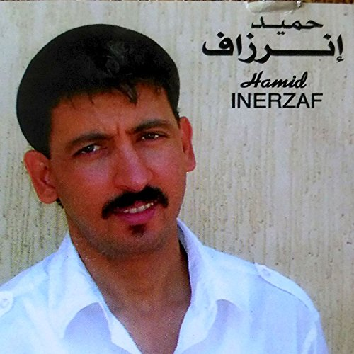 music hamid inerzaf