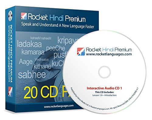 Learn Hindi: Rocket Hindi Premium 20CD Pack + Online Access - Modules 1 to 8 (120+ learning hours) works on Mac, PC, Apps