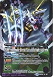 バトルスピリッツ/コラボブースター【デジモン超進化!】/CB02-X03 メタルガルルモン X