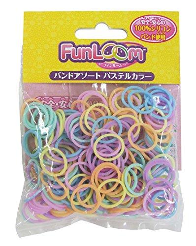 FunLoom Rubber Band Bracelet Variety Band (Pastel Color)