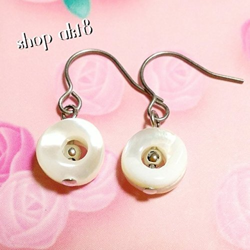 Mother of Pearl (White Shell) Doughnut Form . Pierced Earring Gemstones . Silver Plating Hook ()