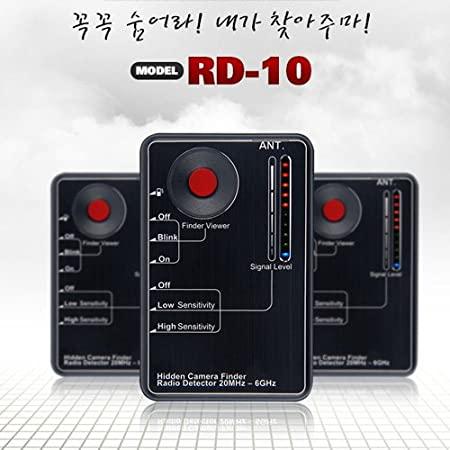 Review LawMate RD-10 Portable RF and Hidden Camera Detector