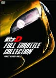 Initial D - Full Throttle Collection First Stage Vol.2 (3DVDS+CD) [Japan DVD] AVBA-62031