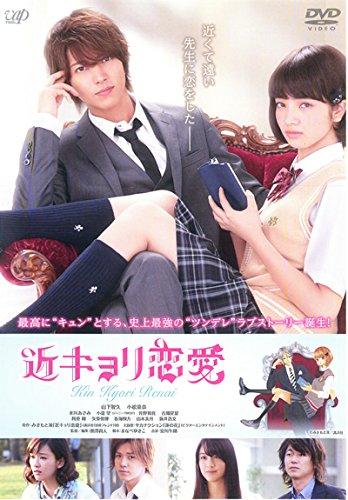 教師との恋愛映画②