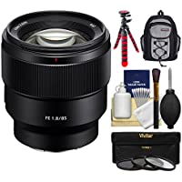 Sony Alpha E-Mount FE 85mm f/1.8 Lens with Backpack + 3 UV/CPL/ND8 Filters + Tripod + Kit