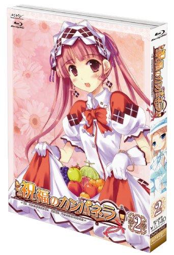 Shukufuku no Campanella Vol.2 [Blu-ray]