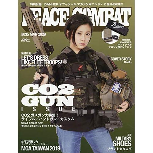 PEACE COMBAT 2020年3月号 画像