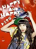 HAPPY AND HAPPY(初回生産限定盤)(DVD付)